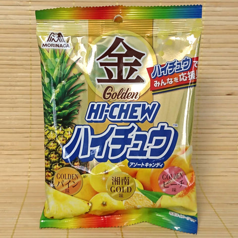 Hi Chew Mix Bag - Golden Fruits (3 types)