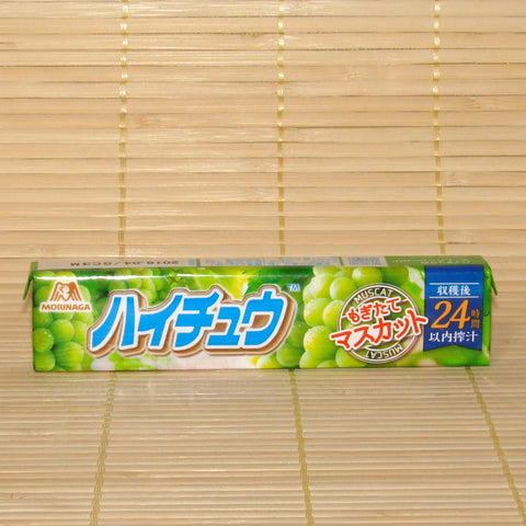 Hi Chew - Muscat Green Grape