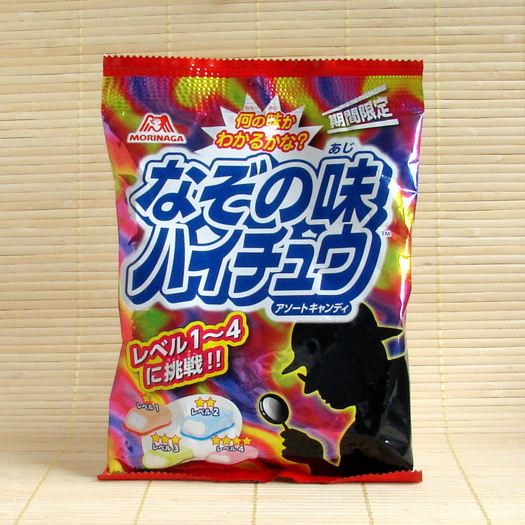 Hi Chew Mix Bag - Mystery Flavors