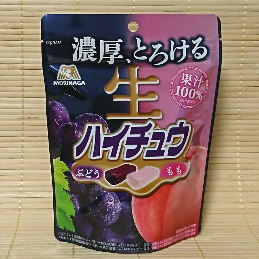 Hi Chew 100% Real Fruit - Red Grape & Peach