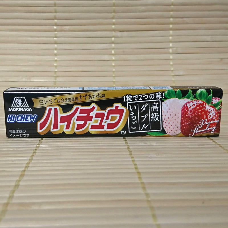 Hi Chew - Precious Strawberry (Double Variety)