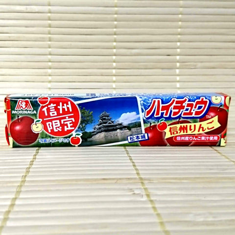 Hi Chew - Shinshu Red Apple