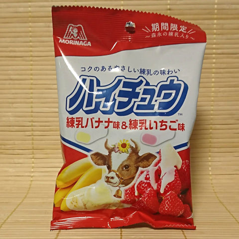 Hi Chew Mini Bag - Condensed Milk Banana Strawberry