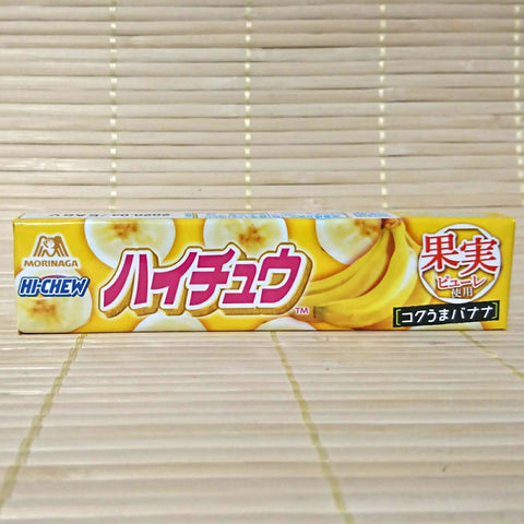 Hi Chew - Rich Banana