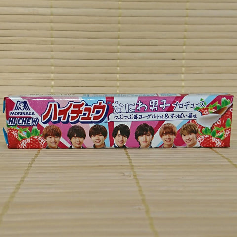 Hi Chew - Strawberry Yogurt (Naniwa Danshi)