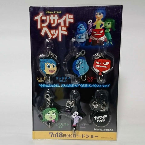 zz-- Inside Out - 6 Charm Set --zz