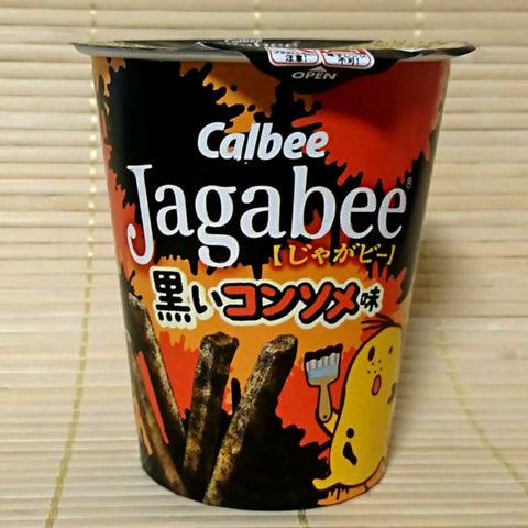 Jagabee Potato Sticks - Black Consomme