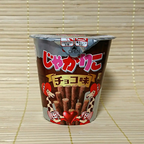 Jagariko Potato Sticks - Chocolate