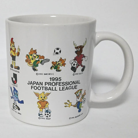 zz-- 1995 Japan Soccer League Teams Mug --zz
