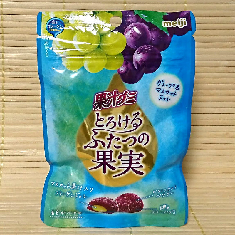 Kaju Jelly Filled Gummy Candy - Double Grape