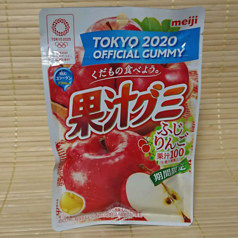 Kaju Juicy Gummy Candy - Fuji Apple