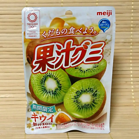 Kaju Juicy Gummy Candy - Kiwi Fruit