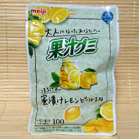 Kaju Gummy - Lemon Peel