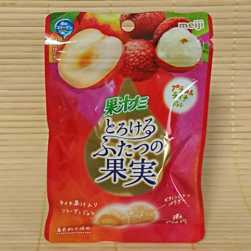 Kaju Jelly Filled Gummy Candy - Lychee Plum