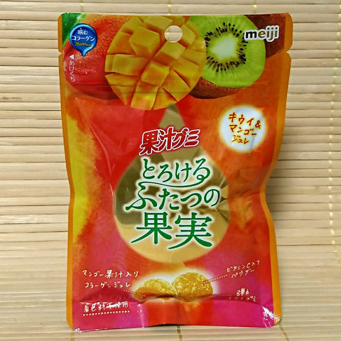 Kaju Jelly Filled Gummy Candy - Mango Kiwi
