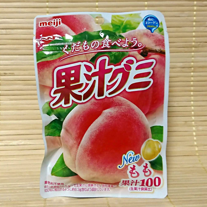 Kaju Juicy Gummy Candy - Peach (Momo)