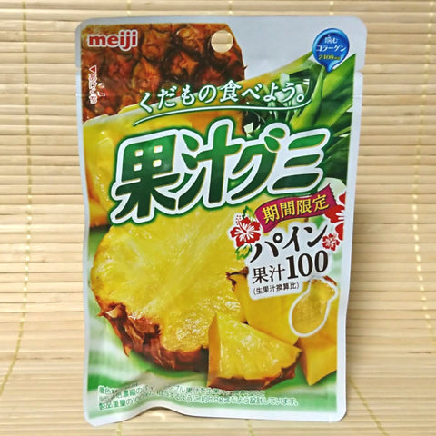 Kaju Gummy Candy - Pineapple