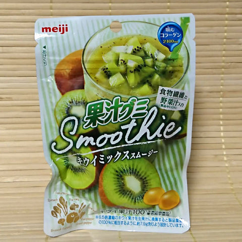 Kaju Juicy Gummy Candy - Kiwi SMOOTHIE