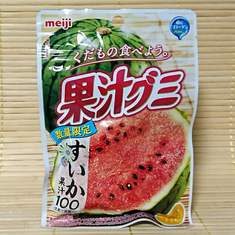Kaju Juicy Gummy Candy - Watermelon