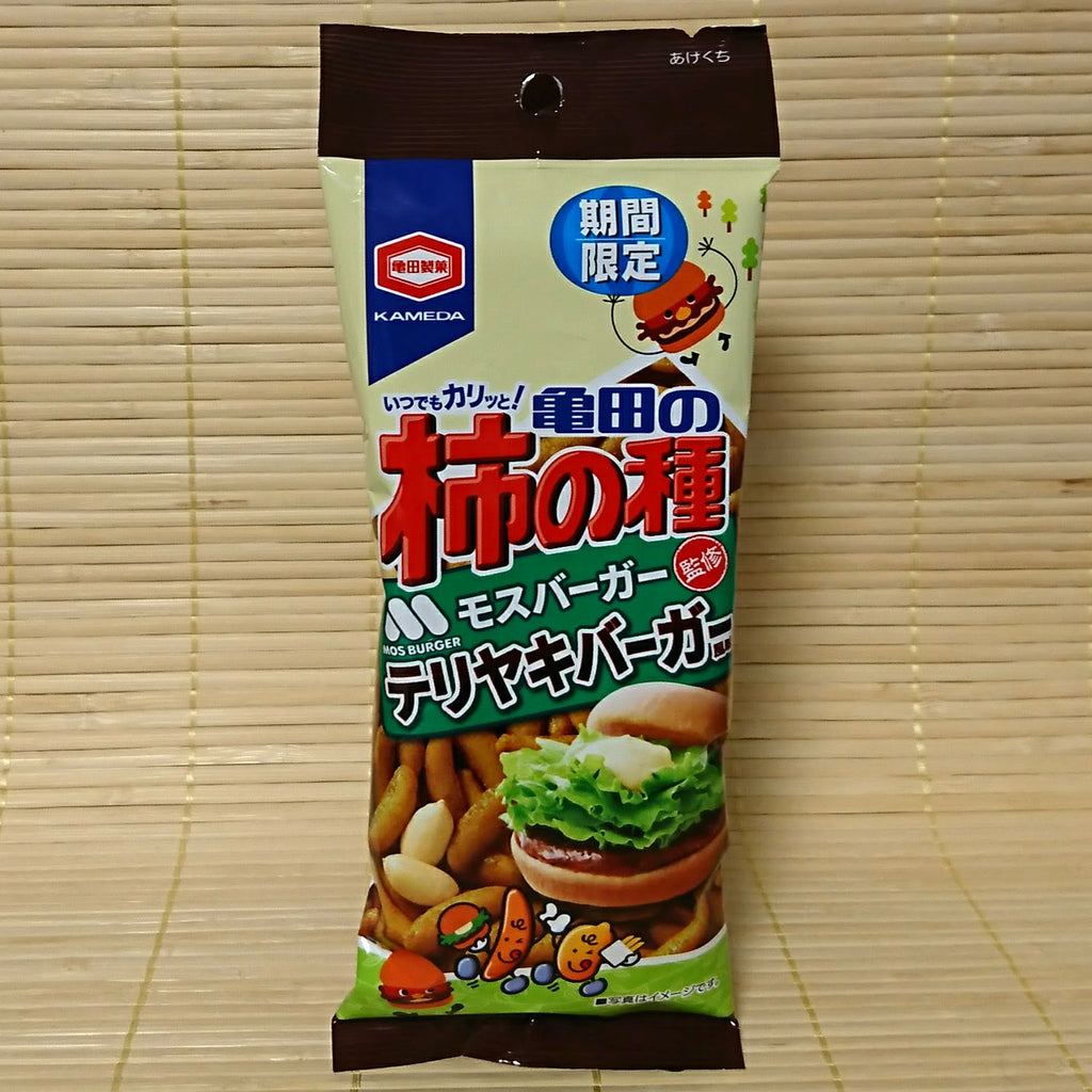 Kaki No Tane Rice Crackers - Teriyaki MOS Burger