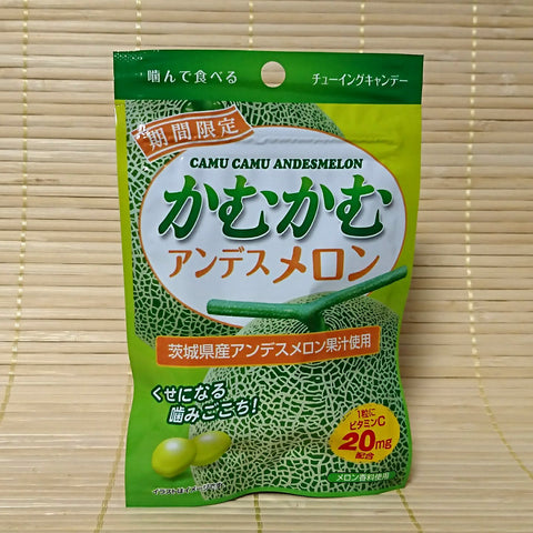 Kamu Kamu Soft Candy - Green Andes Melon