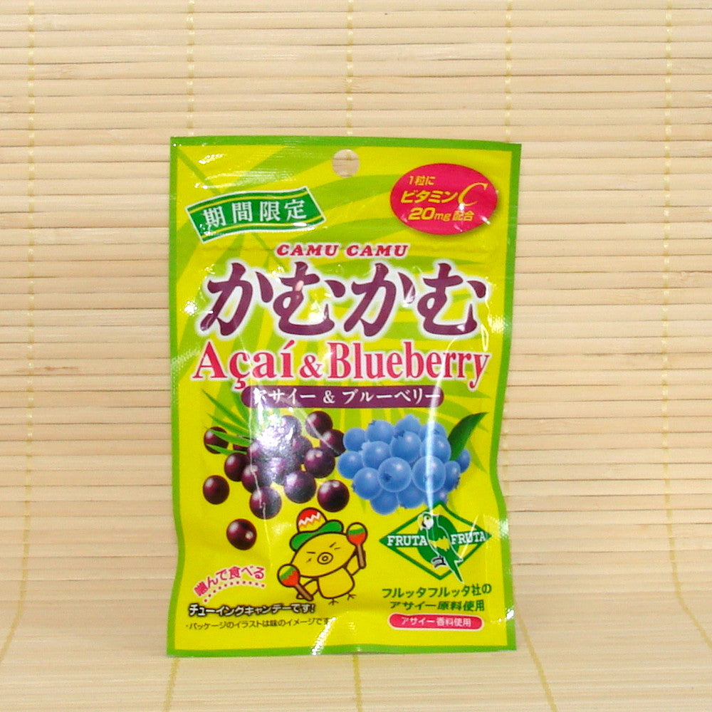 Kamu Kamu Soft Candy - Acai & Blueberry