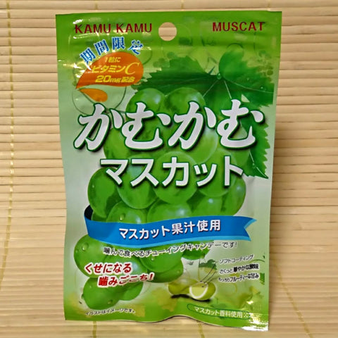 Kamu Kamu Soft Candy - Muscat Grape