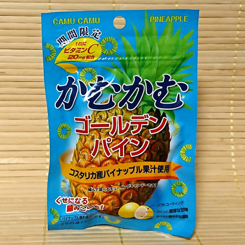 Kamu Kamu Soft Candy - Golden Pineapple