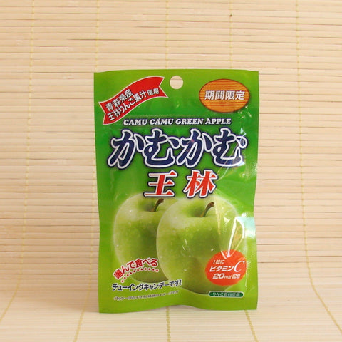 Kamu Kamu Soft Candy - Green Apple