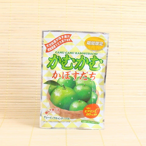 Kamu Kamu Soft Candy - Kabosu Fruit