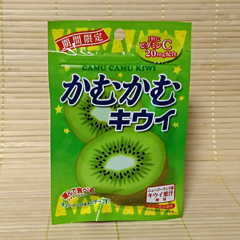 Kamu Kamu Soft Candy - Kiwi Fruit