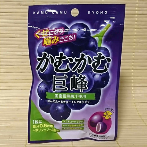 Kamu Kamu Soft Candy - Kyoho Red Grape