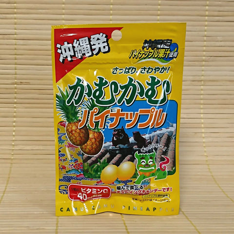 Kamu Kamu Soft Candy - Okinawa Pineapple