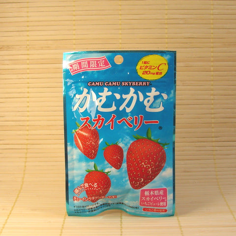 Kamu Kamu Soft Candy - Skyberry