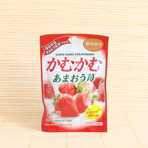 Kamu Kamu Soft Candy - Amaou Strawberry