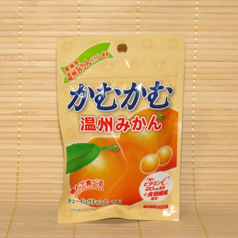 Kamu Kamu Soft Candy - Satsuma Orange