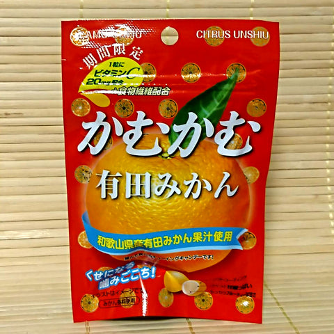 Kamu Kamu Soft Candy - Unshiu Mikan Orange
