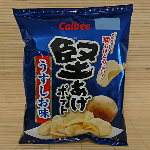 Calbee 'Kata-Age' Potato Chips - Light Salt
