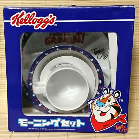 zz-- Kellogg's Breakfast Dish Set --zz