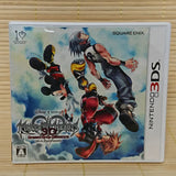 zz-- Nintendo 3DS Kingdom Hearts Game  (Japan System) --zz