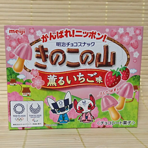 Kinoko No Yama - PINK Strawberry Chocolate