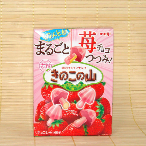 Kinoko No Yama - 'Marugoto' Strawberry Chocolate