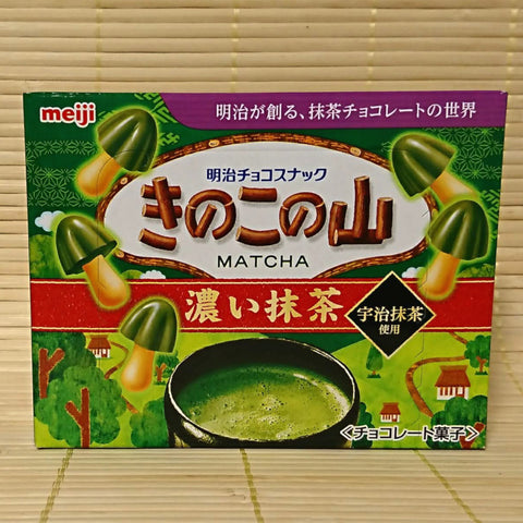 Kinoko No Yama - Matcha Green Tea Chocolate