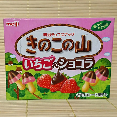 Kinoko No Yama - Strawberry & Chocolate