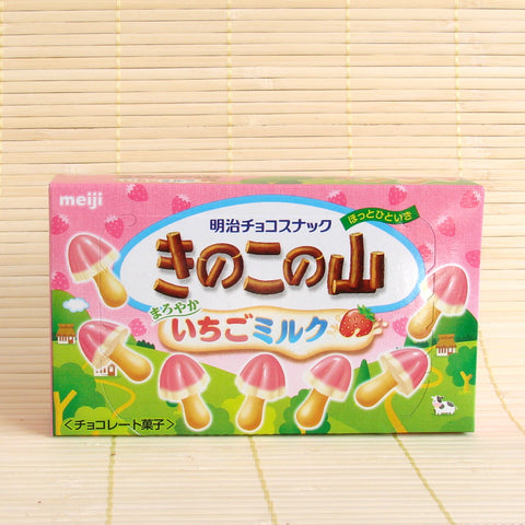 Kinoko No Yama - Strawberry Milk Chocolate