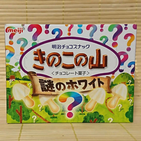 Kinoko No Yama - MYSTERY White Chocolate