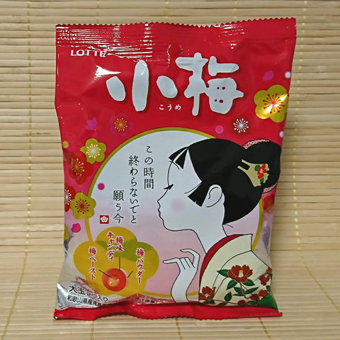 Ko Ume Hard Candy - Sour Plum