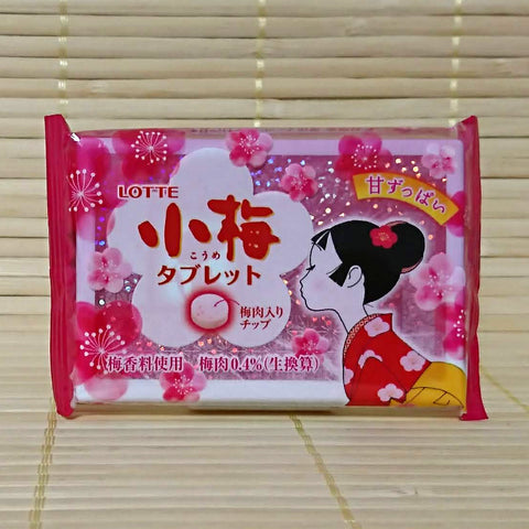 Ko Ume Candy Tablets - Japanese Plum