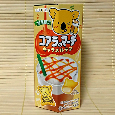 Koala No March Cookies - Caramel Latte