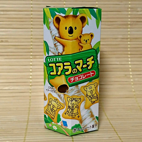 Koala No March Cookies - Milk Chocolate